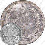 5 копеек 1891, СПБ-АГ