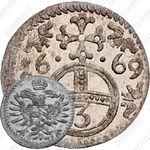 грешель 1669