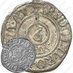кертлинг 1579