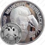 1 рубль 1993, без букв