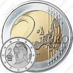 2 евро 2002, регулярный чекан Австрии