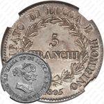 5 франков 1805