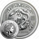 1 доллар 2000, год дракона