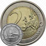 2 евро 2009, Луи Брайль
