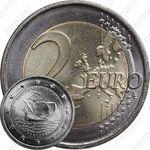 2 евро 2011, Фернан Мендеш Пинто