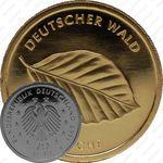20 евро 2011, бук