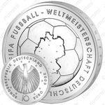 10 евро 2003, ЧМ по футболу в Германии