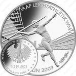 10 евро 2009, ЧМ по легкой атлетике