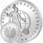 10 евро 2011, ЧМ женский футбол (серебро)