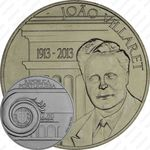 2,5 евро 2013, Жуан Вилларет