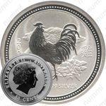 50 центов 2005, год петуха