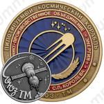 Вымпел «Пилотируемый космический корабль «Союз ТМ»»
