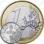 1 евро 2008, регулярный чекан Кипра