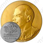 Настольная медаль «100 лет со дня рождения В.И. Ленина. 1870-1970»