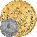2 червонца 1749, орёл на реверсе