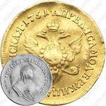 2 червонца 1751, орёл на реверсе