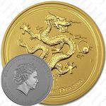 200 долларов 2012, год дракона