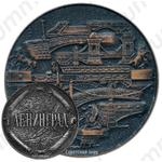 Настольная медаль «Архитектура Ленинграда. Мосты»