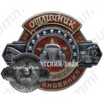 Знак «Отличник социалистического соревнования НКСМ СССР»