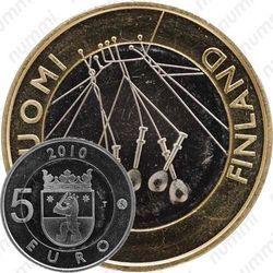Медно-никелевая монета 5 евро 2010, Сатакунта