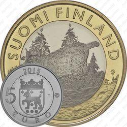 Медно-никелевая монета 5 евро 2015, рысь