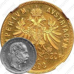 Золотая монета 8 флоринов 20 франков 1892