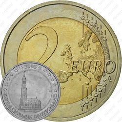 2 евро 2008, Гамбург