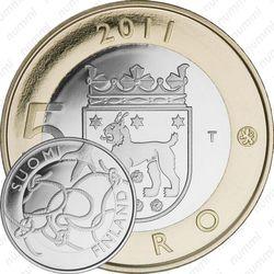 5 евро 2011, Хяме