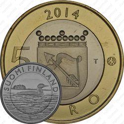 5 евро 2014, Саво