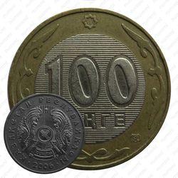 100 тенге 2006