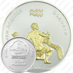 250 тугриков 2007