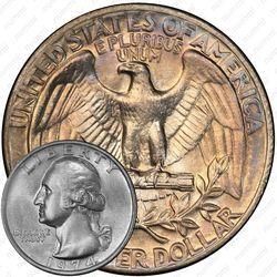 Медная монета 25 центов 1974