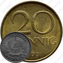 Латунная монета 20 пфеннигов 1969
