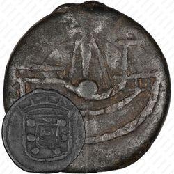 динейро 1557 [Малайзия]