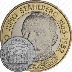Медно-никелевая монета 5 евро 2016, Каарло Юхо Стольберг
