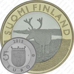 Медно-никелевая монета 5 евро 2015, северный олень