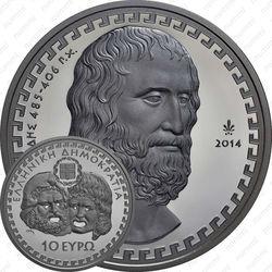 10 евро 2014, Еврипид