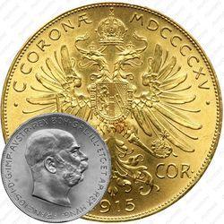 Золотая монета 100 крон 1915
