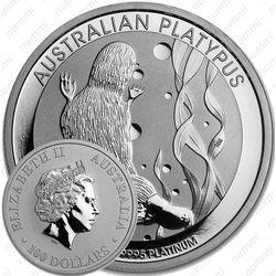 Платиновая монета 100 долларов 2016, утконос