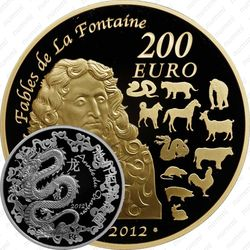 200 евро 2012, год дракона