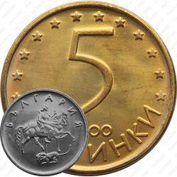 5 стотинок 2000