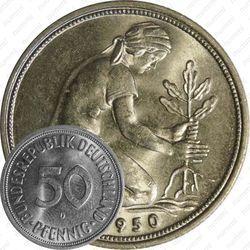 Медно-никелевая монета 50 пфеннигов 1950