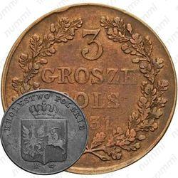 3 гроша 1831, KG, лапы орла согнуты