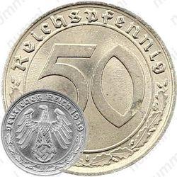 50 рейхспфеннигов 1939, Третий рейх, никель