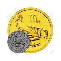25 рублей 2002, Скорпион