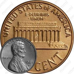 1 цент 1981