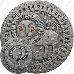 Серебряная монета 20 рублей 2009, лев