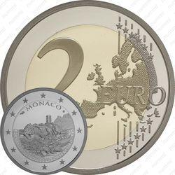 2 евро 2015, замок на скале Монако