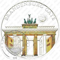 5 долларов 2012, Бранденбургские ворота