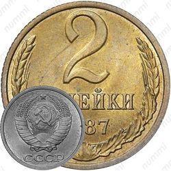 Железная монета 2 копейки 1987